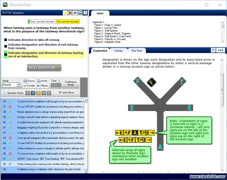 GroundSchool Commercial Pilot Test Screen Screenshot