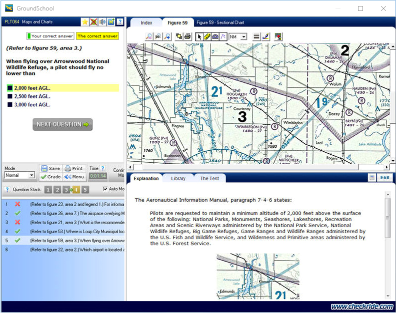 GroundSchool SPORTPILOT Test Screen Screenshot